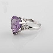 18k白金镶钻石配 深色紫晶戒指 - 3