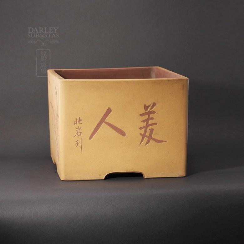 宜兴四方紫砂盆,北岩制 - 1