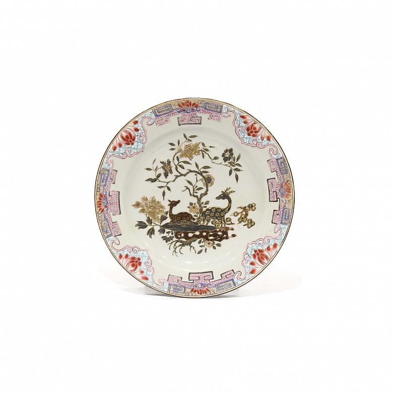 Pink family dish, China, Yongzheng (1678 - 1735)