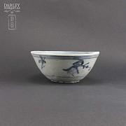 Qing Dynasty vase.