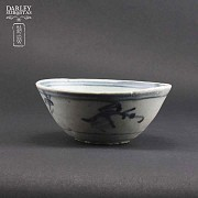 Qing Dynasty vase. - 1
