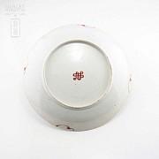 Chinese dish nineteenth century - 3