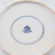 十八世纪1736-1795美描金花卉盘 - 3