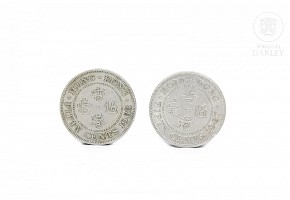 Two 50-cent coins, Hong Kong, 1963 and 1967