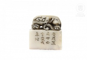 Carved hard stone seal.