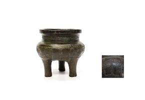 Incensario de bronce chino, Dinastía Ming (1368-1664)