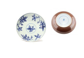 Plato de porcelana china, dinastía Kangxi (1654-1722)