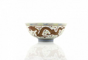 Cuenco de dragón, dinastía Qing, Guangxu (1875-1908).