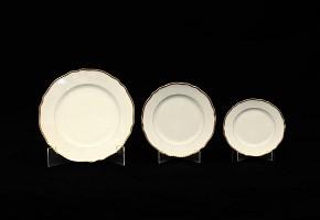 German tableware, Krautheim Bavaria