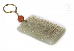 Jade plate and a coral bead, Qing Dynasty.