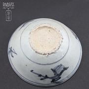 Qing Dynasty vase. - 3