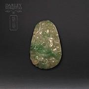 Jadeite Pendant with Dragon - 1