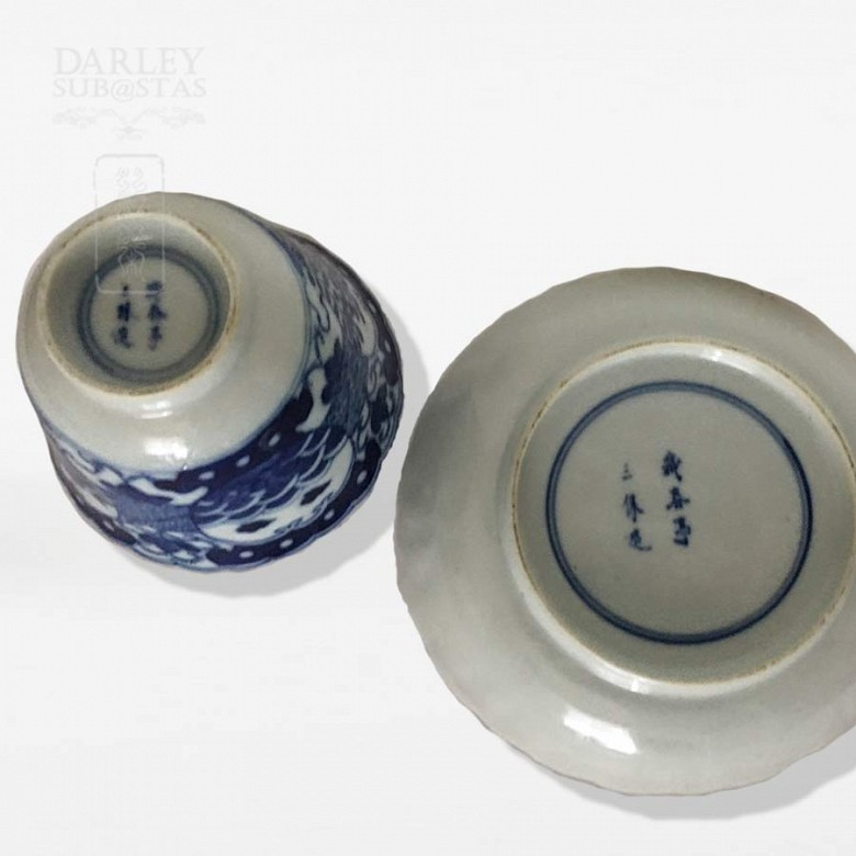 Chinese Cup and Plate XVIII-XIX - 3