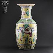 Chinese vase SXIX