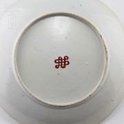 Chinese dish nineteenth century - 4