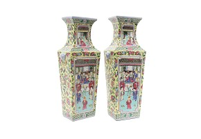 Pareja de jarrones de porcelana, China, s.XIX