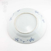 18th Century plate Company of Indies - 3