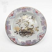 十八世紀 雍正粉彩盆