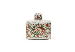 Botella de cerámica esmaltada, China, s.XX.