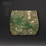 Jadeite Pendant with Dragon - 2
