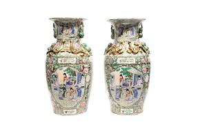 Pareja de jarrones de porcelana, China, s.XX