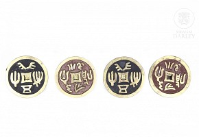 Replica Chinese coins.