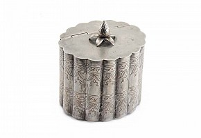 Silver plated cigar case