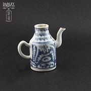 Lechera mini China siglo XIX - 2