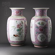 粉彩对花瓶