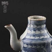 Lechera mini China siglo XIX - 1