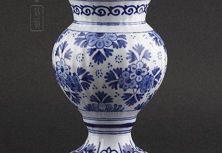Jarrón de Royal Delft