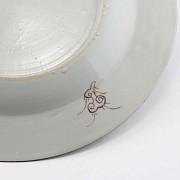 18th century plate Yongzheng - 4