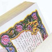 Ivory Missal, meds.s.XIX. - 4
